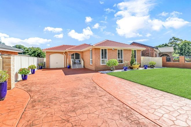 Picture of 11 Whitlam Avenue, EDENSOR PARK NSW 2176