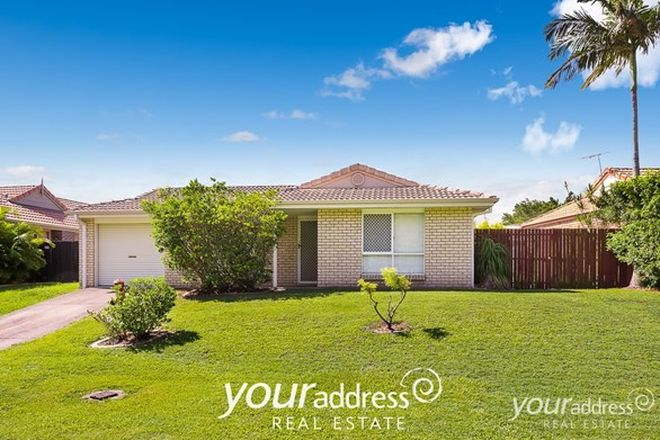 Picture of 21 Lansdown Road, WATERFORD WEST QLD 4133