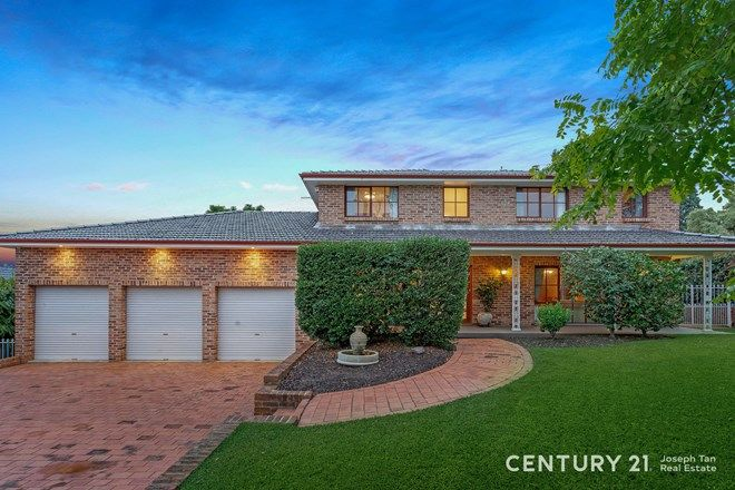 Picture of 6 Lacebark Way, CASTLE HILL NSW 2154