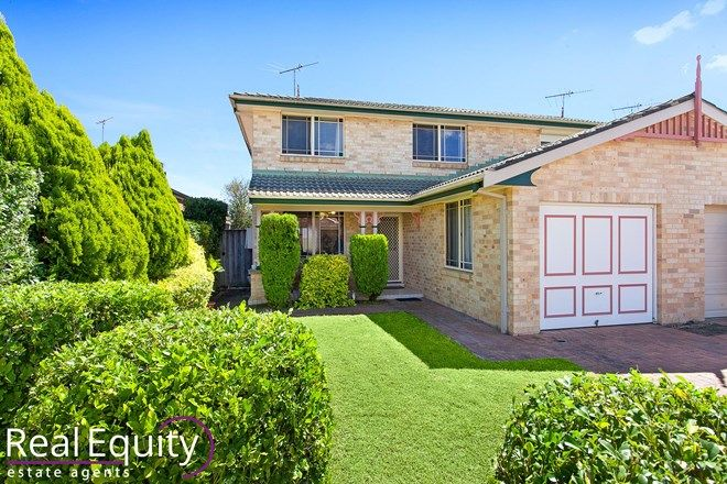 Picture of 45B Central Avenue, CHIPPING NORTON NSW 2170