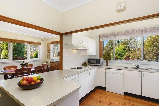 Picture of 692 Victoria Road, ERMINGTON NSW 2115