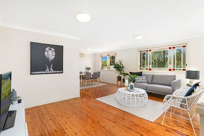 Picture of 37 Sheringa Grove, CORDEAUX HEIGHTS NSW 2526