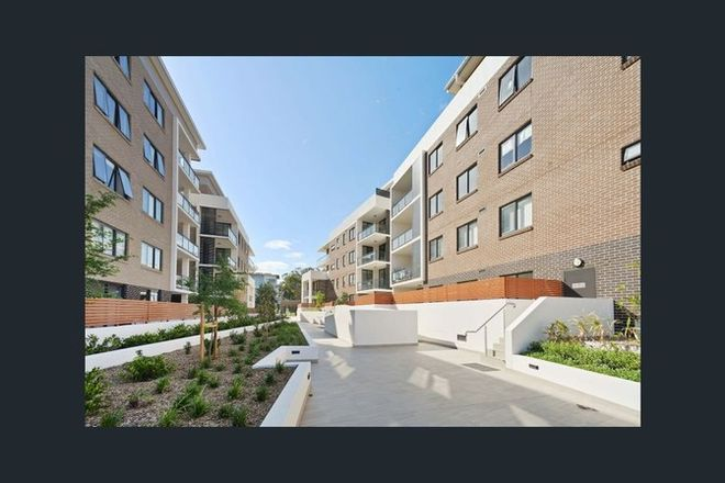 Picture of 246/2 Gerbera Place, KELLYVILLE NSW 2155