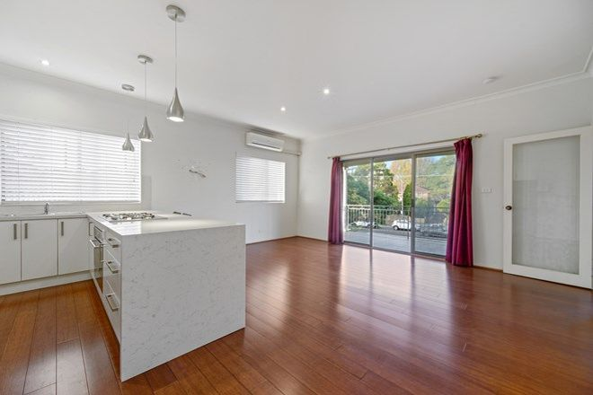 Picture of 1/169 The Boulevarde, STRATHFIELD NSW 2135