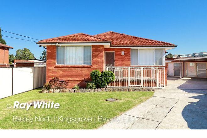 Picture of 2 Prestige Avenue, ROSELANDS NSW 2196