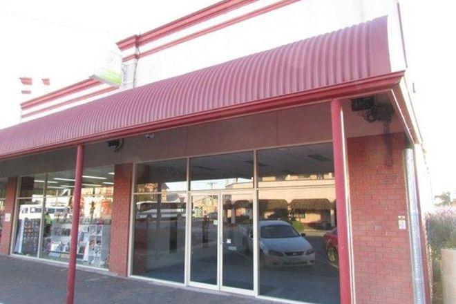 Picture of 104 Scott Street, WARRACKNABEAL VIC 3393