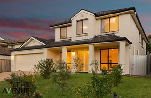 9 Mailey Circuit, Rouse Hill NSW 2155