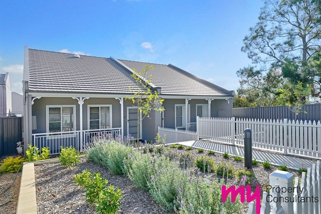 Picture of 17/2 Wire Lane, CAMDEN SOUTH NSW 2570