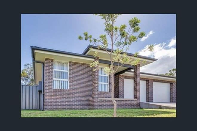 Picture of 39 Laurie Drive, RAWORTH NSW 2321