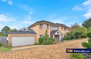 Picture of 227B Midson Road, Epping NSW 2121