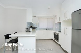 Picture of 9/11 St Albans Road, Kingsgrove NSW 2208