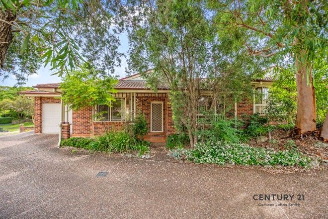 Picture of 3/13 Streeton Place, LAMBTON NSW 2299