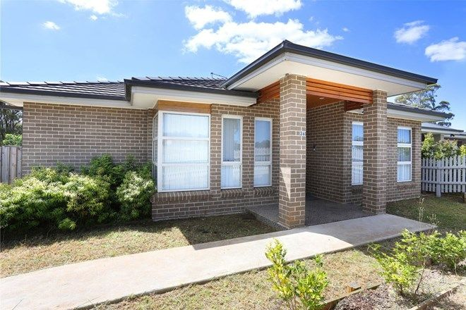 Picture of 36 Riverside Drive, AIRDS NSW 2560