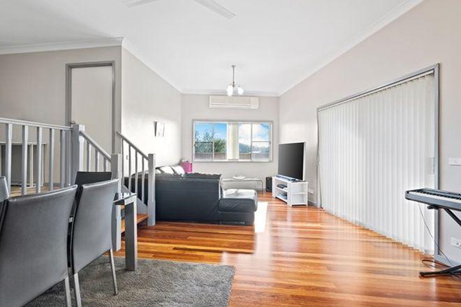 Picture of 6 Douglass Close, LISAROW NSW 2250