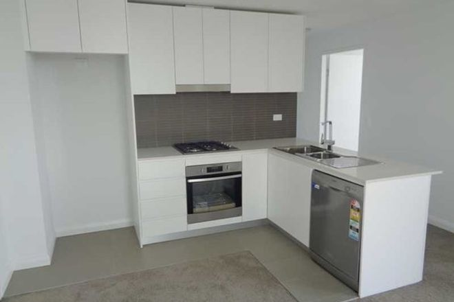 Picture of 503/11-13 Hercules St, ASHFIELD NSW 2131