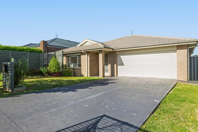 Picture of 6 Wattlebird Avenue, COORANBONG NSW 2265