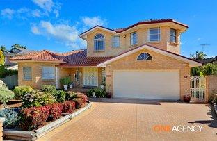26 Portmadoc Drive, Menai NSW 2234