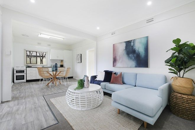 Picture of 82 Wells Street, EAST GOSFORD NSW 2250