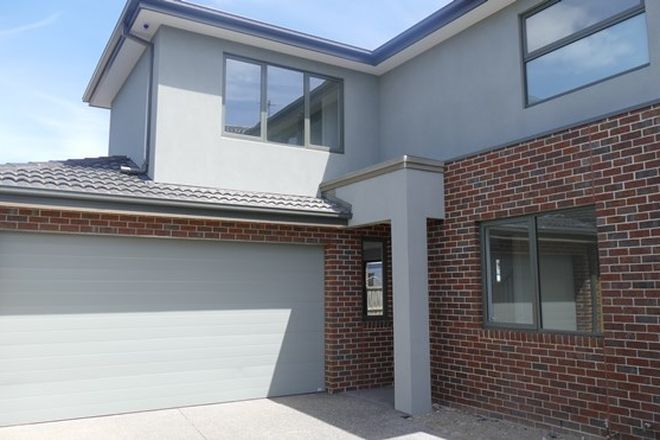 Picture of 2/17 Fenton Street, OAKLEIGH EAST VIC 3166