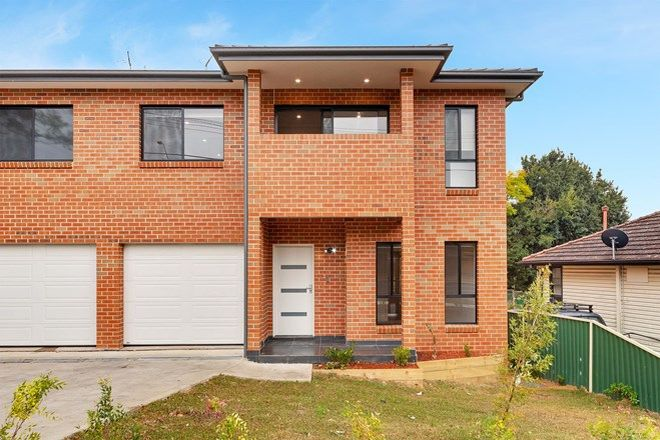 Picture of 344a Lane Cove Road, NORTH RYDE NSW 2113