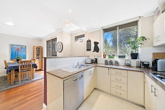 Picture of 7 Myler Street, FIVE DOCK NSW 2046