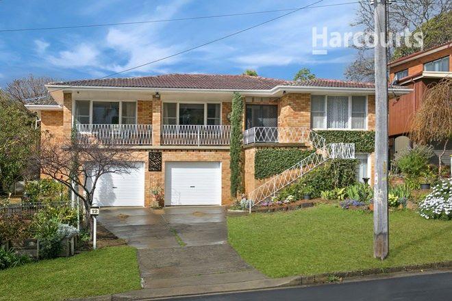 Picture of 12 Alliott Street, BRADBURY NSW 2560