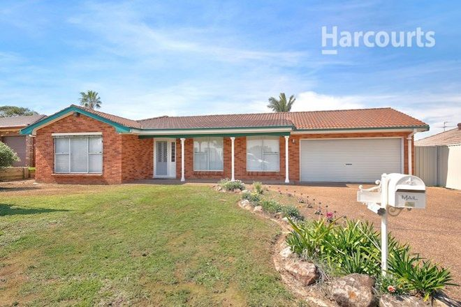 Picture of 65 McDonnell Street, RABY NSW 2566