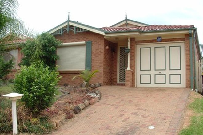 Picture of 6 Bettong Place, ST HELENS PARK NSW 2560