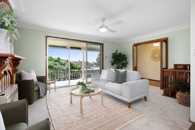 Picture of 13 Heyes Street, GILLIESTON HEIGHTS NSW 2321