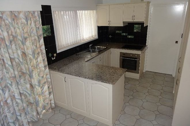 Picture of * Address available upon request, SALISBURY QLD 4107