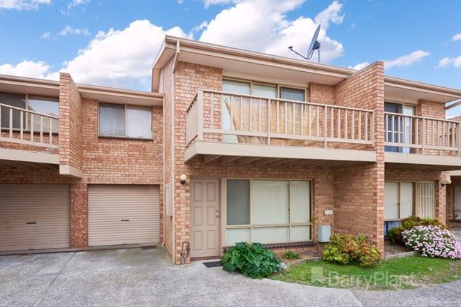 Picture of 5/3-5 Allan Street, NOBLE PARK VIC 3174