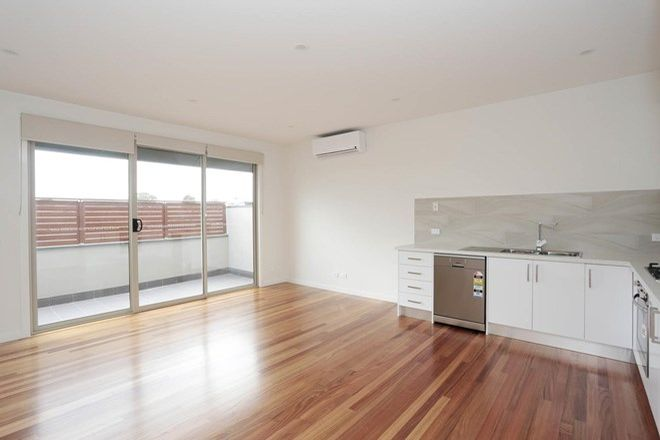 Picture of 4/9 Eileen Street, HADFIELD VIC 3046