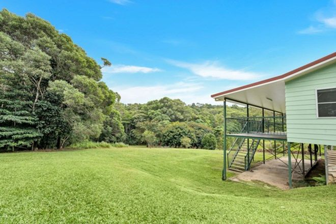 Picture of 3 Salisbury Drive, JULATTEN QLD 4871