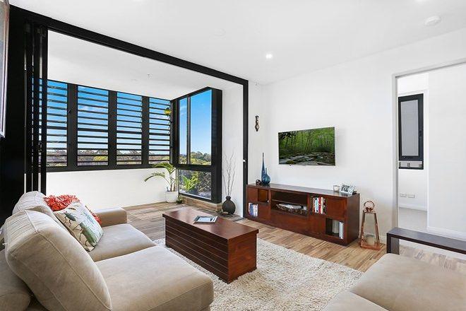 Picture of 815/20 Hudson Street, LEWISHAM NSW 2049
