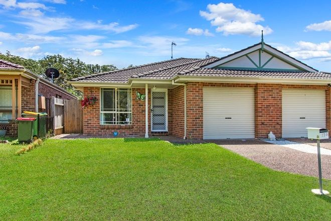 Picture of 17A Woodbury Park Drive, MARDI NSW 2259