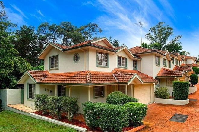 Picture of 1/12-14 Cook Street, BAULKHAM HILLS NSW 2153