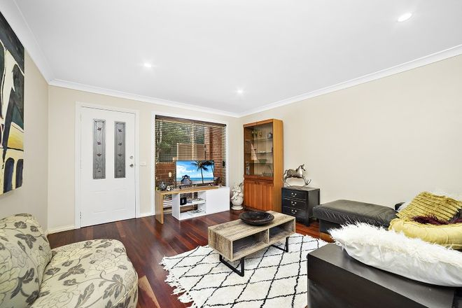 Picture of 6/47 Mountain Road, AUSTINMER NSW 2515