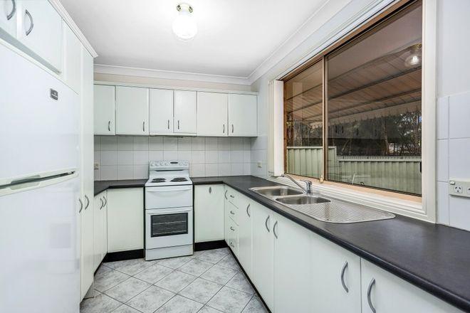 Picture of 4/95 Toongabbie Road, TOONGABBIE NSW 2146