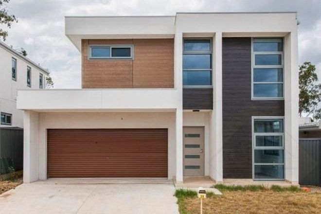 Picture of 20 Harley Way, RIVERSTONE NSW 2765