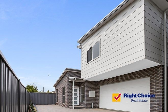 Picture of 4b Werrang Street, ALBION PARK RAIL NSW 2527