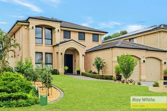 Picture of 34 Watling Avenue, WEST HOXTON NSW 2171
