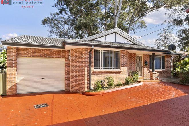 Picture of 20B Ellis Crescent, MILLER NSW 2168