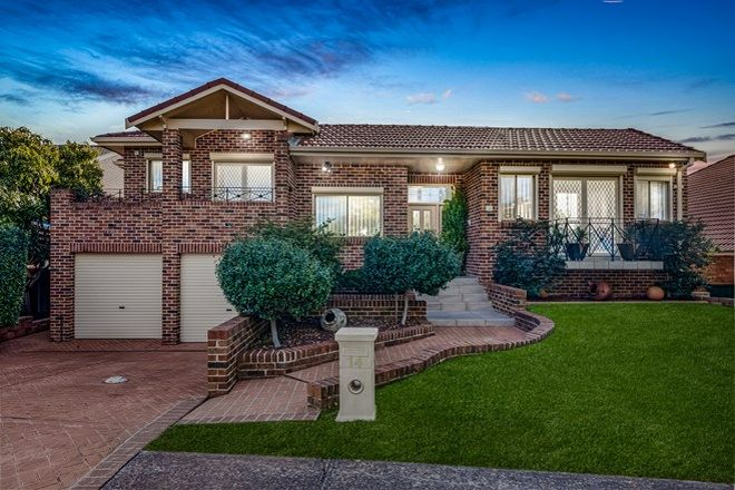 Picture of 14 Candlewood St, BOSSLEY PARK NSW 2176