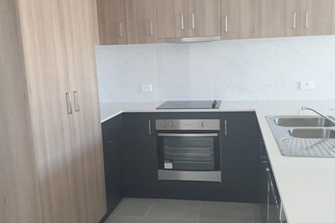 Picture of 73 Promenade Cct, ROTHWELL QLD 4022