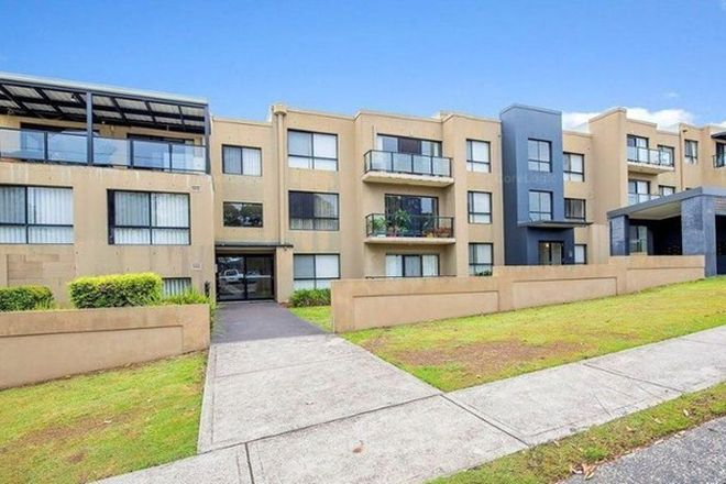 Picture of 2/18-24 Battley Avenue, THE ENTRANCE NSW 2261