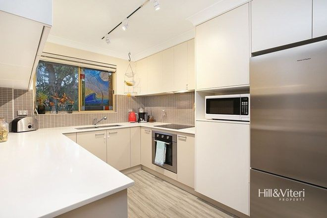 Picture of 11/30 Clio Street, SUTHERLAND NSW 2232