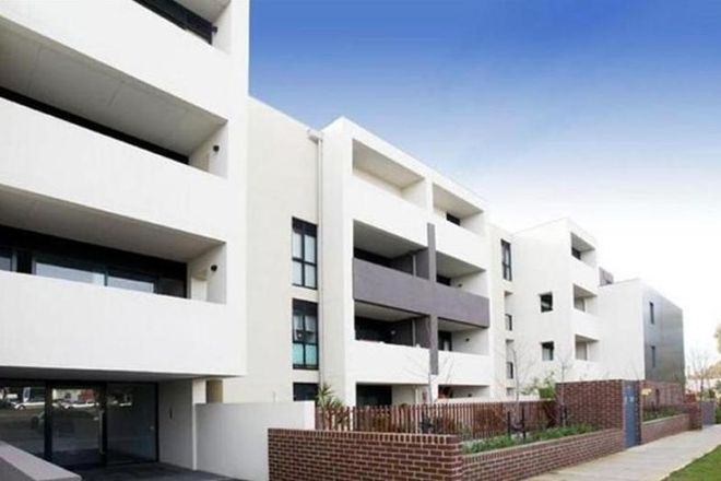 Picture of 205/435-439 Whitehorse Road, MITCHAM VIC 3132