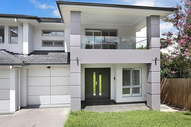 Picture of 82A Dunlop Street, EPPING NSW 2121