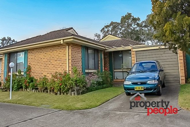 Picture of 37/212-222 Harrow, GLENFIELD NSW 2167