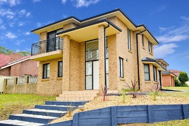 Picture of 1 Ferraro Crescent, WEST HOXTON NSW 2171